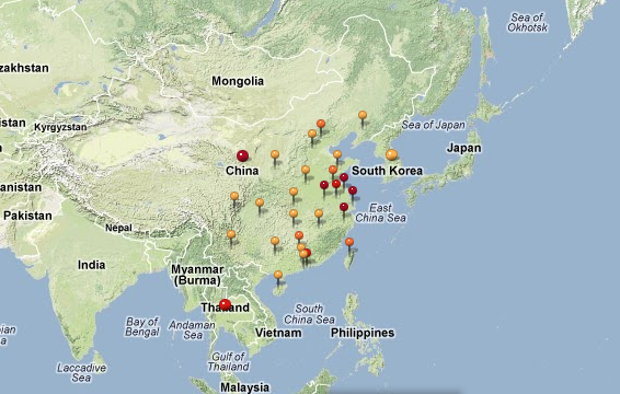 Health Map (http://www.healthmap.org/en/) is reporting this morning that there are now 16 cases of the H7N9 bird flu strain in eastern China and at least four of the dead are in Shanghai.  This has already today impact travel companies stock prices such airlines and hotels in Asia.