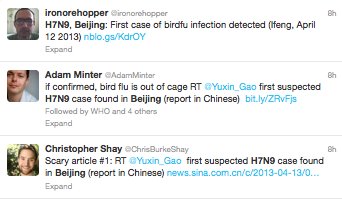 The first three posts of the Beijing case.